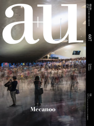 au2104_cover