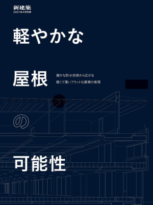 tajima_cover_amazon