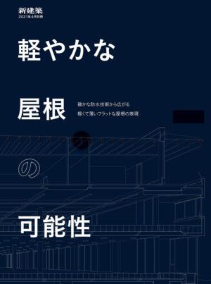 tajima_cover_amazon
