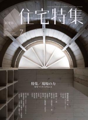 jt2107_cover