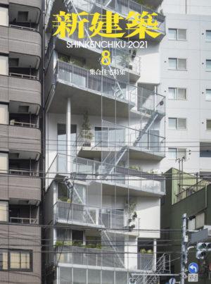 SK2108_koryo_syusei