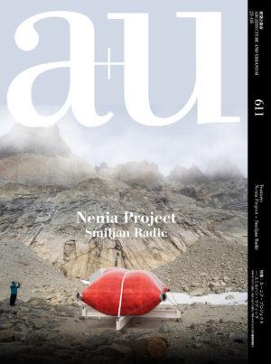 Cover /Ma(rra)queta Shelter 表紙/「マ(ラ)ケータ・シェルター」