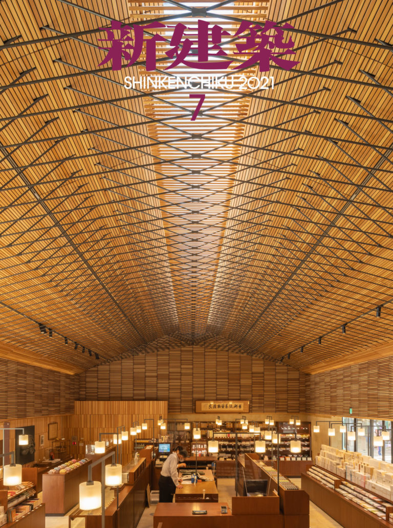 SK2107_COVER_h1_校了