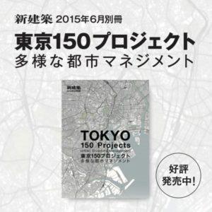 s1506sp-300x300